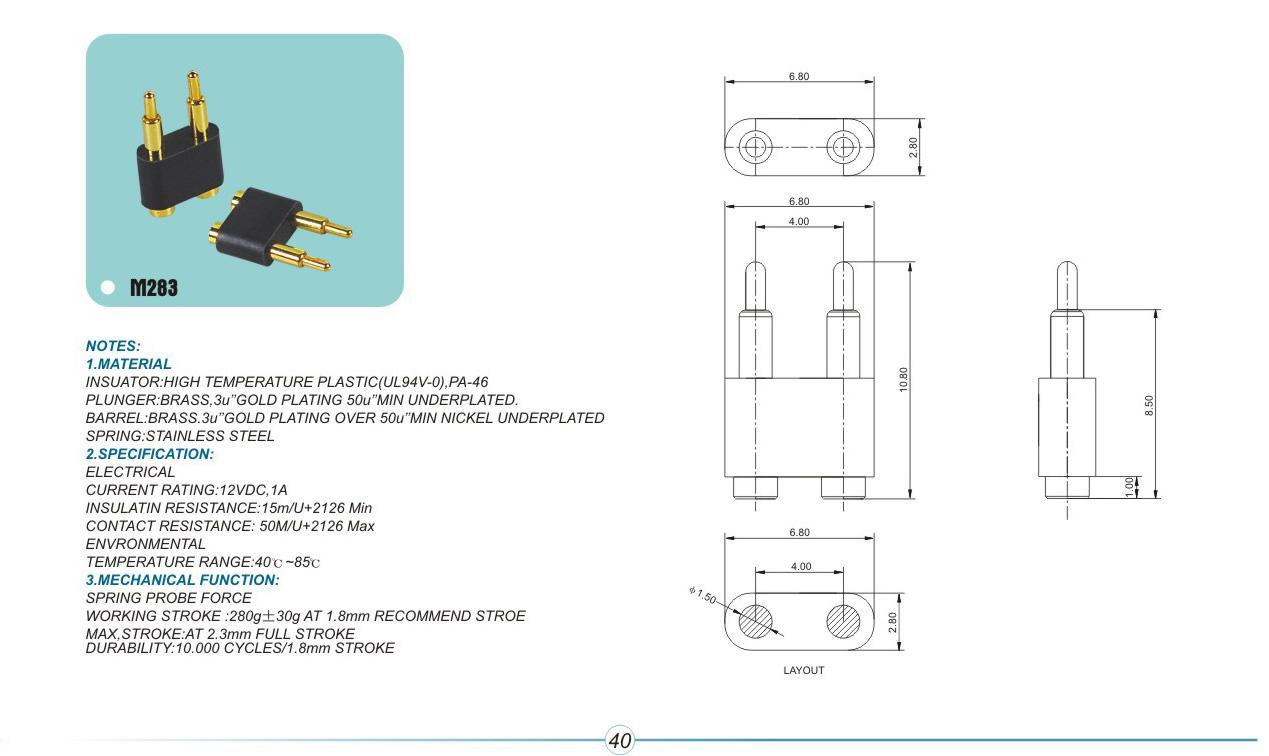 弹簧顶针(pogo pin)连接器的镀层材料(图1)
