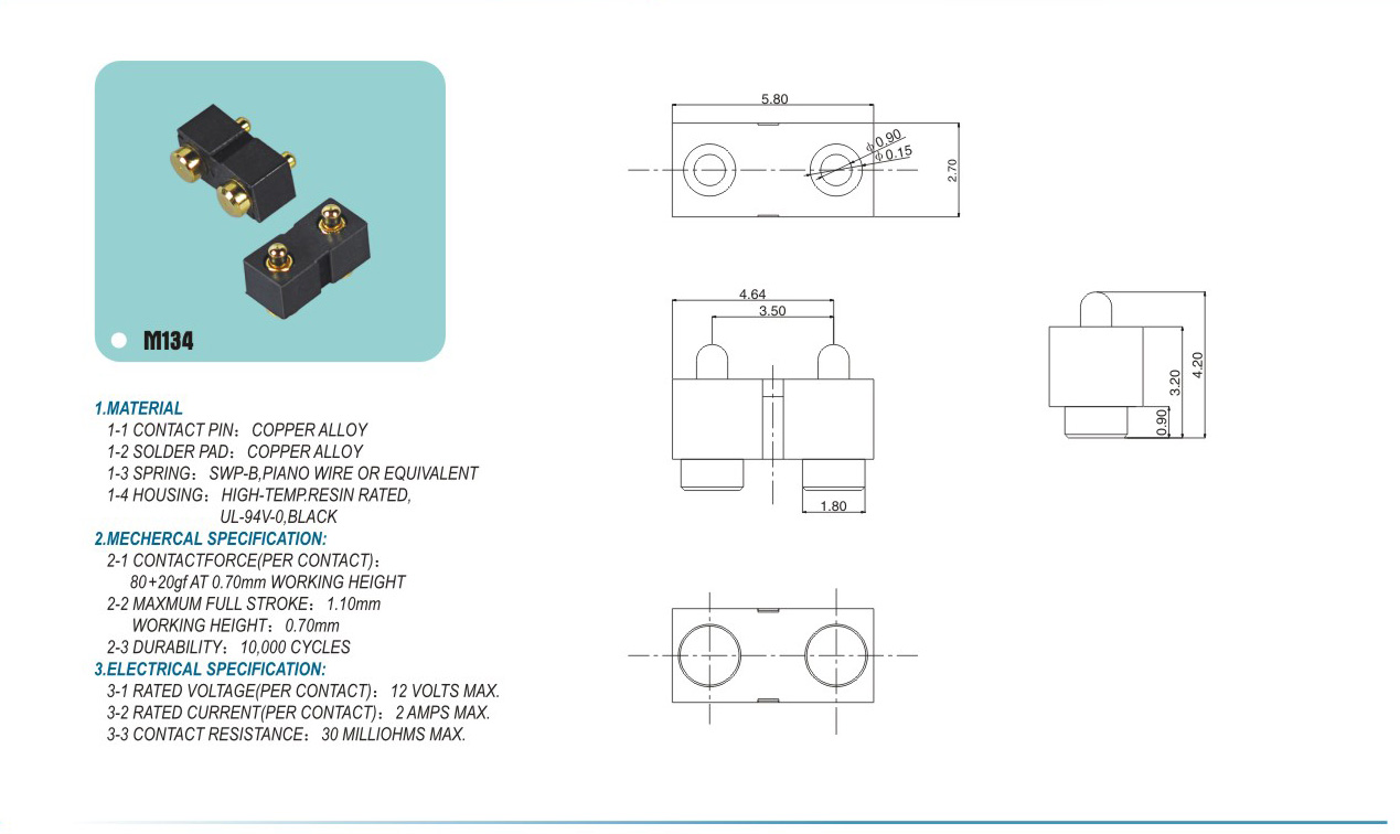 电子连接器M134