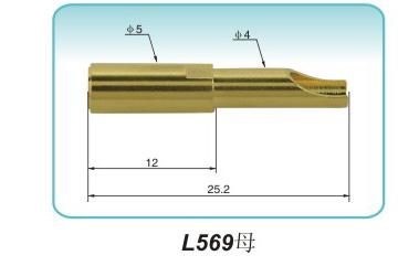 pogo pin的不足(图1)