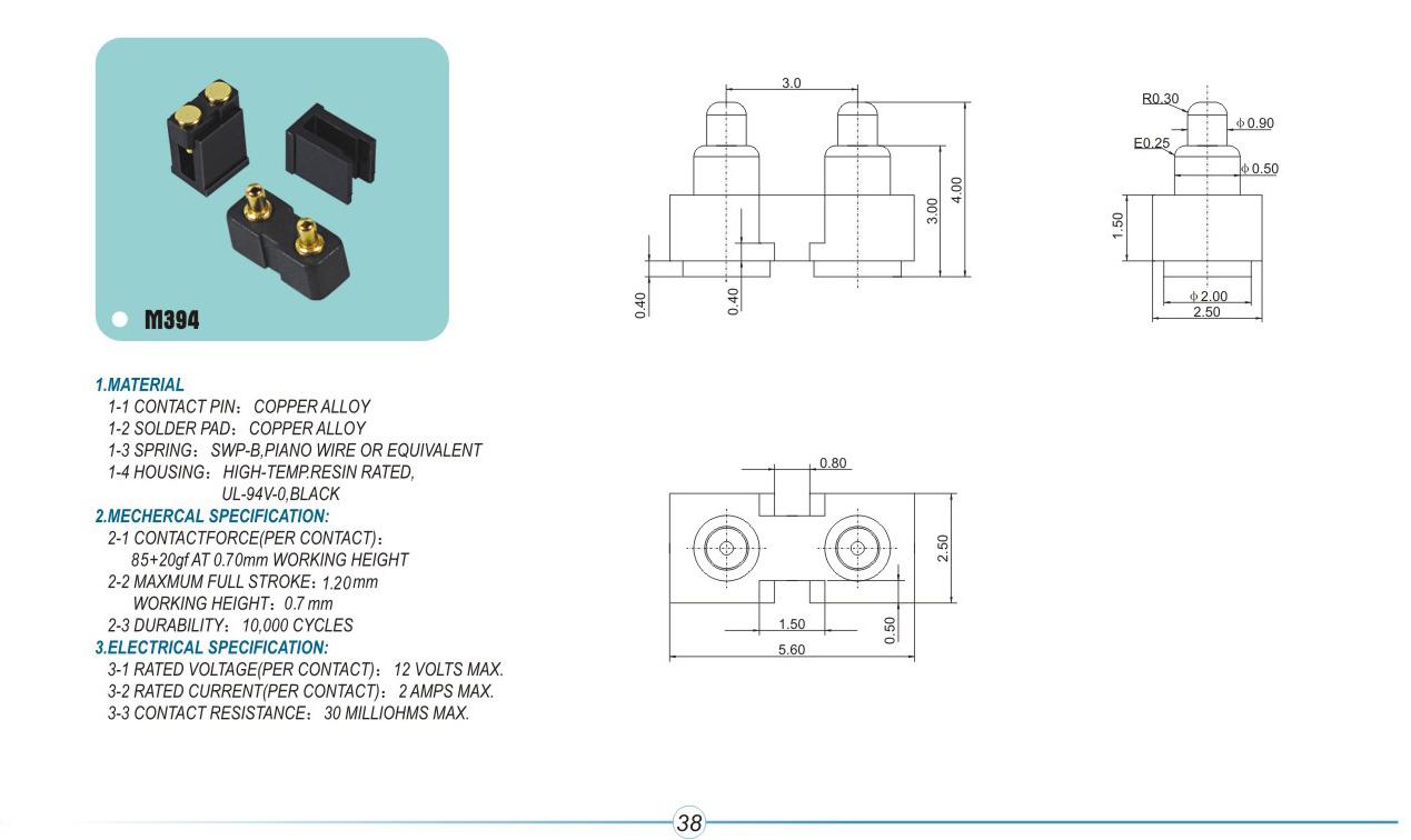 万昌述pogo pin镀金工序(图1)