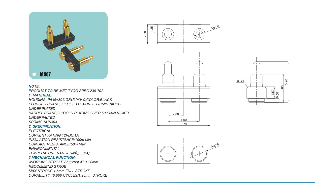 万昌述pogo pin连接器弹簧种类有那些?(图1)
